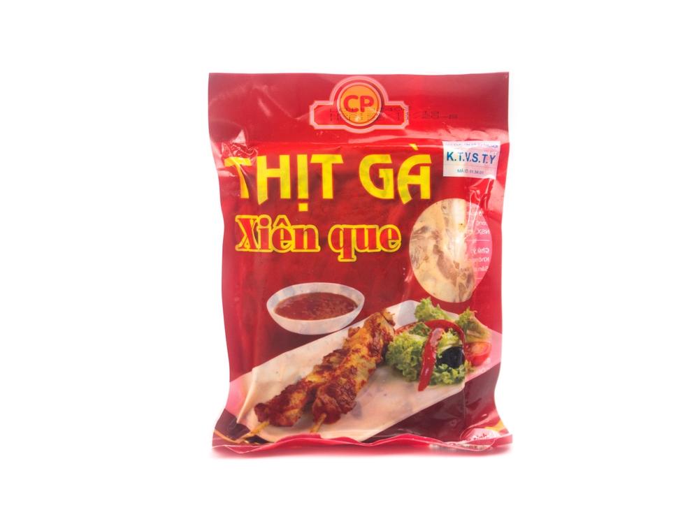 Thịt Gà Xiên Que 500gr